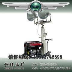 ZM400A手推式投射灯工程照明车恒旺
