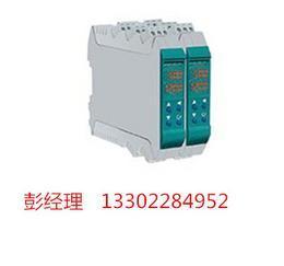 香港虹润NHR-X32-Y-03温度变送器