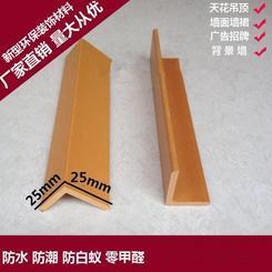 浙江丽水欧堡厂家供应木塑线条25收口线墙护角线