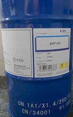 德国BYK流平剂/涂料流平剂BYK333
