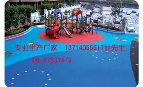 深圳安全地垫,小区安全地垫,橡胶地板,橡胶地砖厂家