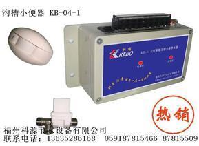 沟槽厕所感应器