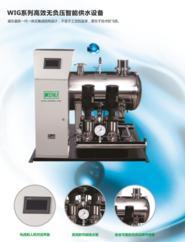 成套设备供水系列