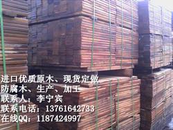 上海菠萝格厂家、供应菠萝格、供应非洲菠萝格、供应印尼菠萝格、供应马来菠萝格、菠萝格木、菠萝格木板材、菠萝格加工厂
