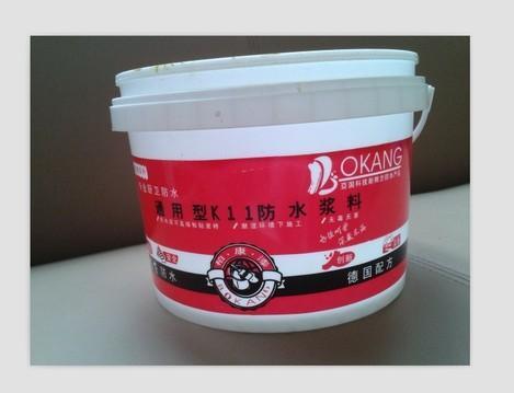 供应柏康K-11通用防水涂料——柏康K-11通用防水涂料的销售