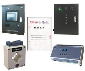 消防设备电源监控系统知名厂家