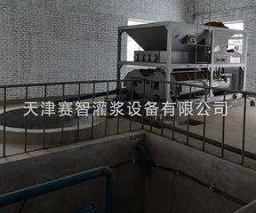 地面自动化黄泥注浆站技术