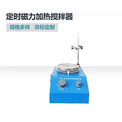 CK 78-3 定時磁力加熱攪拌器