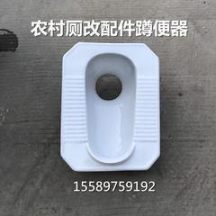 陕西旱厕大口坐便器工程陶瓷马桶坐便器 农村厕所改造马桶