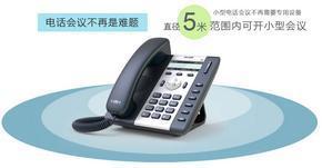 供应河南地区IP集团电话简能IP话机