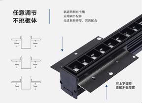 诺帝磁吸轨道线条灯嵌入式暗装明装通用型卡扣窄边款led磁吸灯