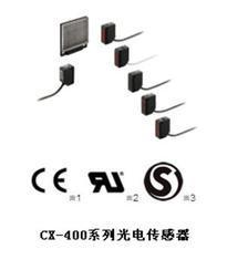 松下光电传感器CX-400