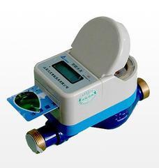 IC卡式智能冷(热)水表