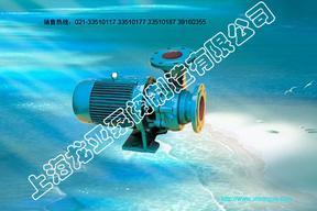 BL型單級臥式離心清水泵