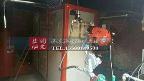 卧式燃油气锅炉热水锅炉