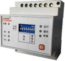 AFPM型消防设备电源监控系统-选型手册