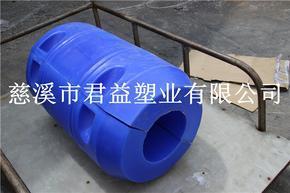定制-海上耐腐蚀塑料浮体海上管道浮体 管道330mm塑料浮球