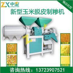 小型玉米磨面机 玉米碾米机 玉米打糁机