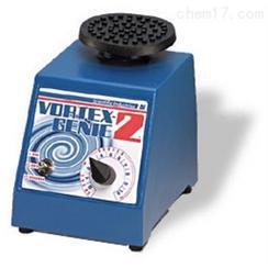 Vortex-Genie 2/2T多功能旋涡混合器