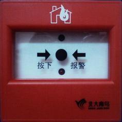 供应手动火灾报警按钮(带电话插孔)——手动火灾报警按钮(带电话插孔)的销售