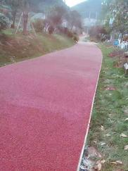生态型彩色透水混凝土 地坪材料广西 南宁 柳州