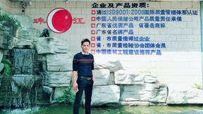 深圳供应珠江牌热镀锌钢管厂家现货