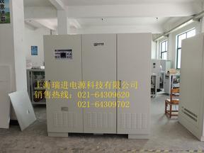 150KW变频电源/200KW变频电源/300KW变频电源