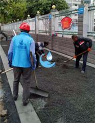 治轩透水混凝土砂基层彩色沥青道路