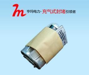 充气膨胀式电缆井封堵材料