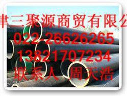 """""""广东16mn大口径厚壁无缝钢管""""""""广西16mn大口径厚壁无缝钢管""""现货"""