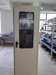 供应TR-9200 水煤气氧含量分析仪