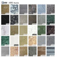 天然大理石样板装修公司石材样品套餐石材小样设计公司石材色卡