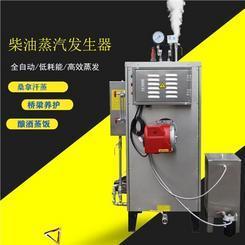 50KG燃油蒸汽发生器免检锅炉
