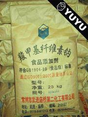 食品级CMC羧甲基纤维素钠
