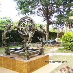 供应浑天仪 浑仪模型 地理园 校园景观雕塑