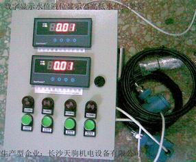 高层屋顶水箱水位自动控制系统