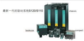 西门子伺服模块现货价格 原装正品 价低专业 中国最佳经销商