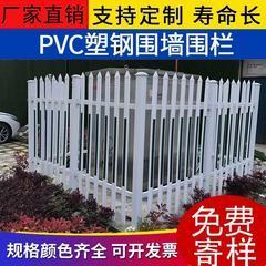 昆山围墙护栏昆山栅栏围栏昆山室外PVC塑钢护栏昆山户外别墅花园庭院塑料栏杆篱笆
