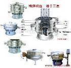 振动筛;超声波振动筛;防爆振动电机13598605042