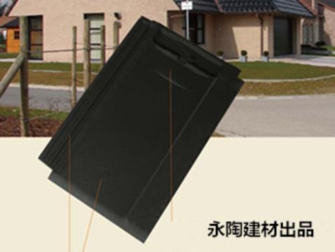 法国春天瓦|陶土天平瓦|陶土瓦|屋面瓦|上海永陶建材