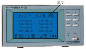 FLR7000温湿度测试仪温湿度计温湿度控制器温湿度表温湿表温湿度记录仪