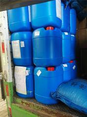 环保型阻垢剂│反渗透阻垢剂│美国贝尼尔阻垢剂