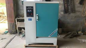 40B混凝土养护箱(标准养护箱)