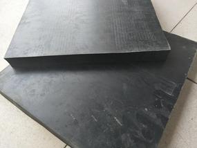 矩形板式橡胶支座300*300*50mm
