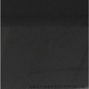 影院用黑色矿棉吸音板