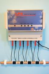 斯戈沃特广谱感应水处理器-深圳前海远大环保科技有限公司