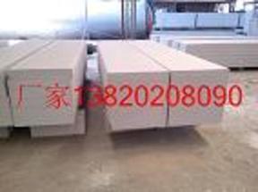 ALC板材 蒸压加气混凝土板材 alc 防火墙