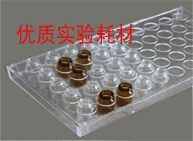 3ml玻璃螺口样品瓶