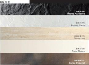 曼瑞德/西班牙进口 CLIMASTAR可丽玛采暖系统 暖气片+DK=散热器/