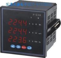 AB-CD194E-9S4多功能表